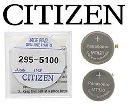Citizen Capacitor Battery